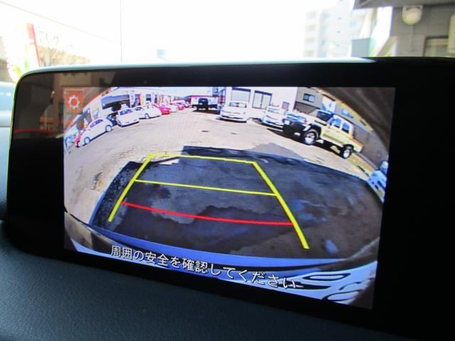 XD プロアクティブ ディーゼル AWD ドライビングポジションサポートPKG パワーリフトゲート 走行追従クルーズ 軽減ブレーキ 後方接近感知 交通標識認識 エンジンスタータ ドライブレコーダ 2方向カメラ 夏冬タイヤ付(60枚目)