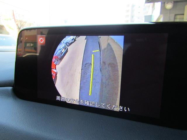 XD プロアクティブ ディーゼル AWD ドライビングポジションサポートPKG パワーリフトゲート 走行追従クルーズ 軽減ブレーキ 後方接近感知 交通標識認識 エンジンスタータ ドライブレコーダ 2方向カメラ 夏冬タイヤ付(61枚目)