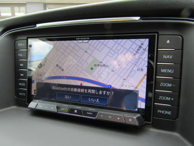 XD クリーンディーゼル ディスチャージパッケージ 純正エンジンスターター バックカメラ カロッツェリアナビTV Bluetooth クルーズコントロール 革ハンドル LEDシグネチャ 自動防眩ルームミラー(4枚目)