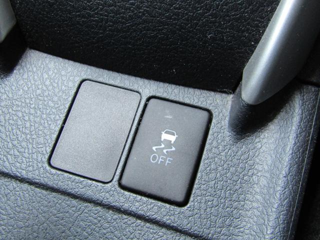 1.5G 4WD 寒冷地仕様 スマートキー 予防安全セーフティセンスC バックカメラ ストラーダナビTV エンジンスターター 軽減ブレーキ 車線逸脱警報 黒スエード調トリコットシート表皮 ETC 夏冬タイヤ付(5枚目)