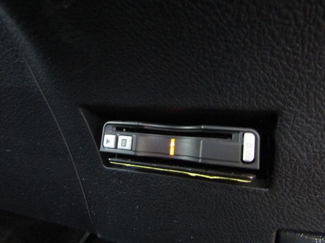 1.5G 4WD 寒冷地仕様 スマートキー 予防安全セーフティセンスC バックカメラ ストラーダナビTV エンジンスターター 軽減ブレーキ 車線逸脱警報 黒スエード調トリコットシート表皮 ETC 夏冬タイヤ付(7枚目)