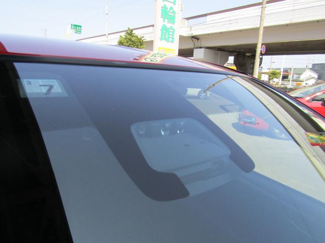 1.5G 4WD 寒冷地仕様 スマートキー 予防安全セーフティセンスC バックカメラ ストラーダナビTV エンジンスターター 軽減ブレーキ 車線逸脱警報 黒スエード調トリコットシート表皮 ETC 夏冬タイヤ付(41枚目)