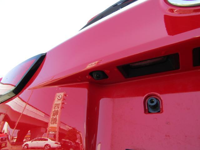 1.5G 4WD 寒冷地仕様 スマートキー 予防安全セーフティセンスC バックカメラ ストラーダナビTV エンジンスターター 軽減ブレーキ 車線逸脱警報 黒スエード調トリコットシート表皮 ETC 夏冬タイヤ付(42枚目)