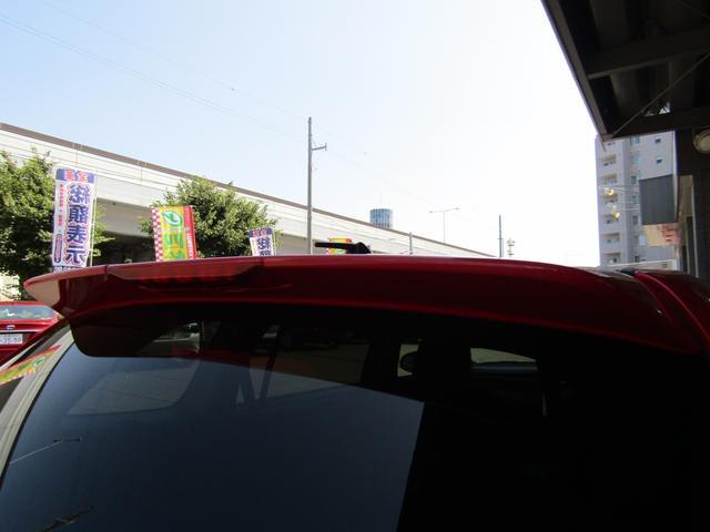 1.5G 4WD 寒冷地仕様 スマートキー 予防安全セーフティセンスC バックカメラ ストラーダナビTV エンジンスターター 軽減ブレーキ 車線逸脱警報 黒スエード調トリコットシート表皮 ETC 夏冬タイヤ付(43枚目)