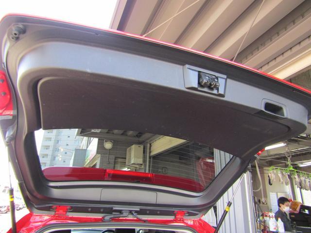 1.5G 4WD 寒冷地仕様 スマートキー 予防安全セーフティセンスC バックカメラ ストラーダナビTV エンジンスターター 軽減ブレーキ 車線逸脱警報 黒スエード調トリコットシート表皮 ETC 夏冬タイヤ付(80枚目)
