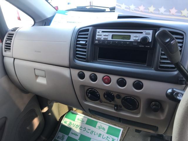 「日産」「モコ」「コンパクトカー」「北海道」の中古車19