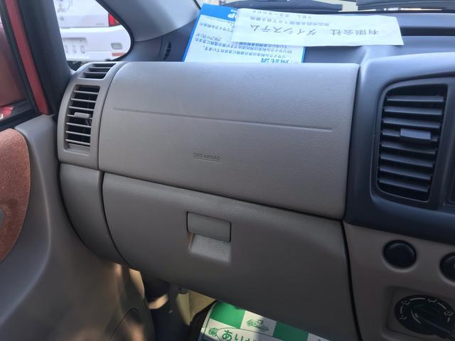 「日産」「モコ」「コンパクトカー」「北海道」の中古車22