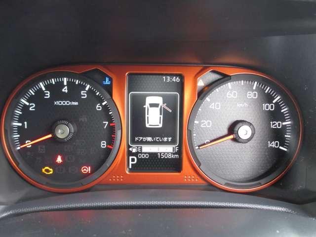 Gターボ 4WD スマートキー メモリーナビ フルセグTV(19枚目)