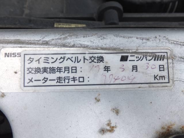「日産」「キャラバンエルグランド」「ミニバン・ワンボックス」「北海道」の中古車6