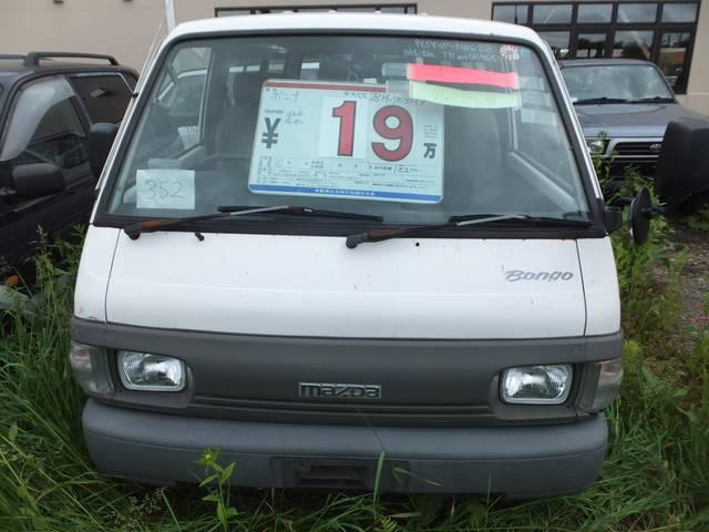「マツダ」「ボンゴバン」「その他」「北海道」の中古車2