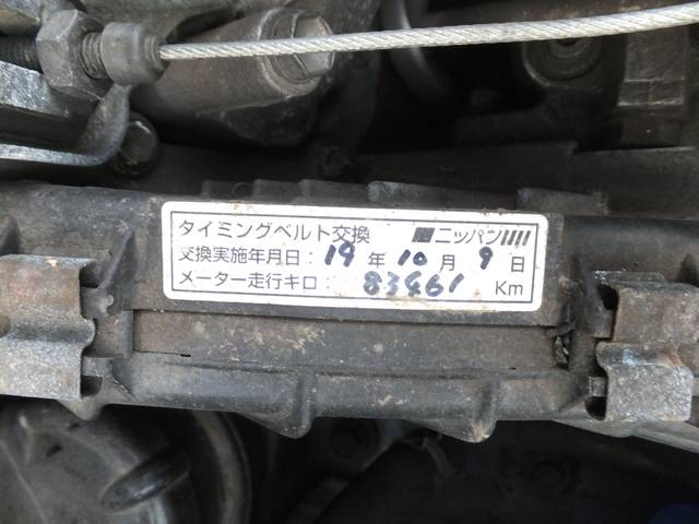 Ti Lセレクション 4WD(7枚目)