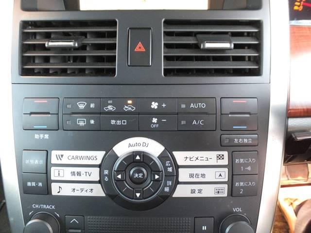 日産 ティアナ 230JM 純正マルチ ビルトインETC カードキー