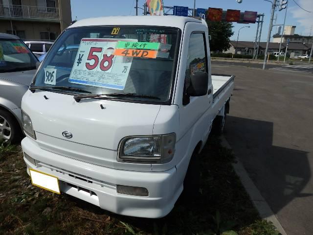 ダイハツ ハイゼットトラック スペシャル 4WD 3方開