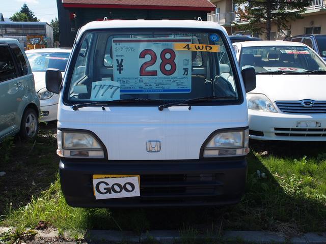 4WD 3方開(2枚目)
