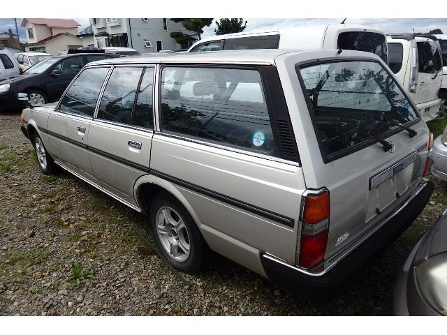 「トヨタ」「マークIIバン」「ステーションワゴン」「北海道」の中古車4