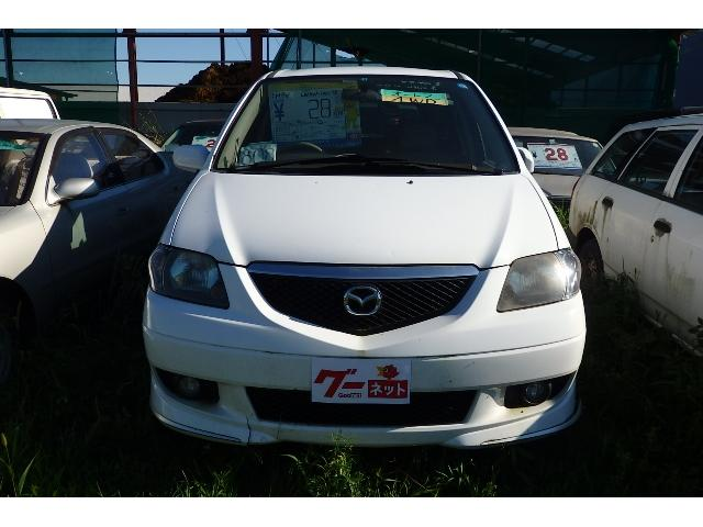 「マツダ」「MPV」「ミニバン・ワンボックス」「北海道」の中古車2