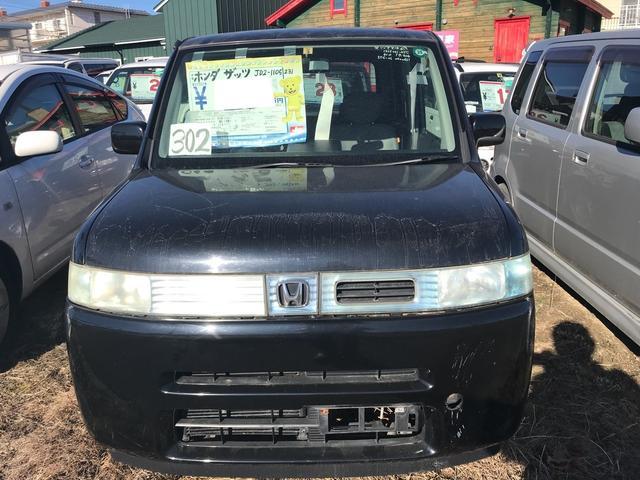 4WD 軽自動車 ブラック(2枚目)