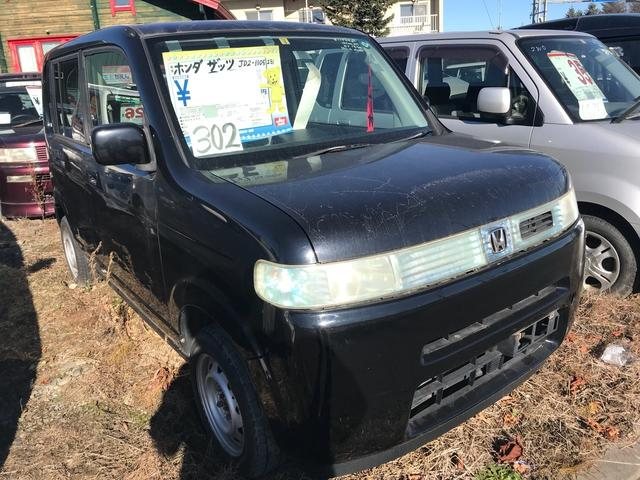 4WD 軽自動車 ブラック(3枚目)