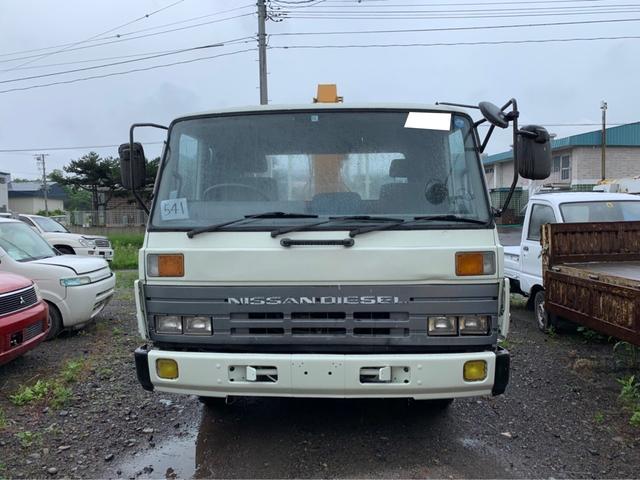 「その他」「コンドル」「トラック」「北海道」の中古車2