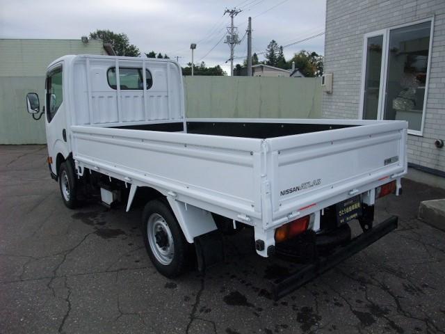 「日産」「アトラストラック」「トラック」「北海道」の中古車7