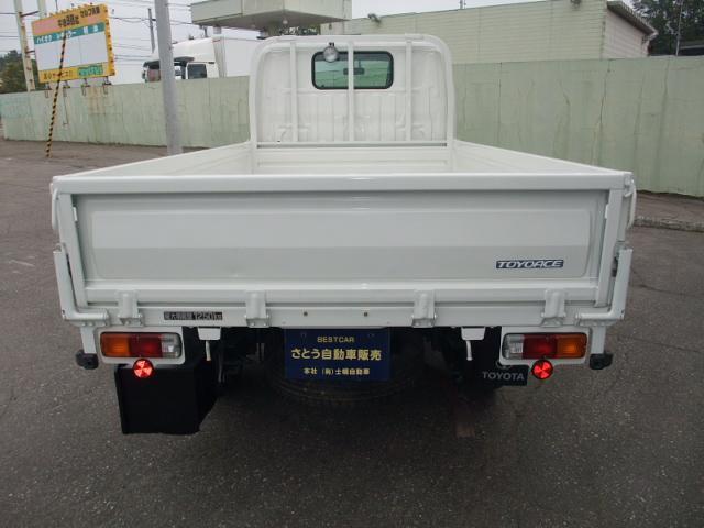 「トヨタ」「トヨエース」「トラック」「北海道」の中古車7