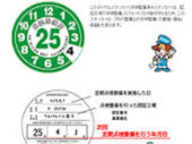 「トヨタ」「プロボックス」「ステーションワゴン」「北海道」の中古車27