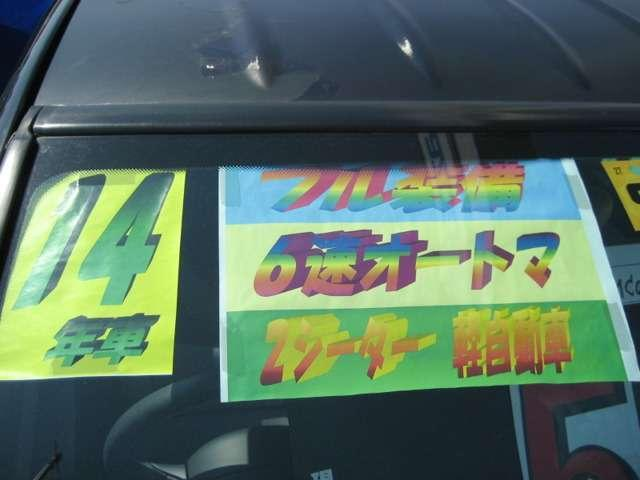 ワンオーナー車 6速オートマチック(15枚目)