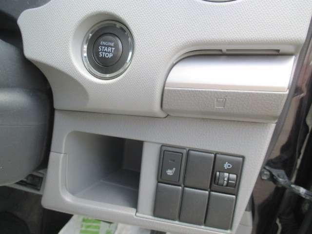 スズキ ワゴンR FXリミテッドII 4WD エアロ ナビワンセグ キーフリー