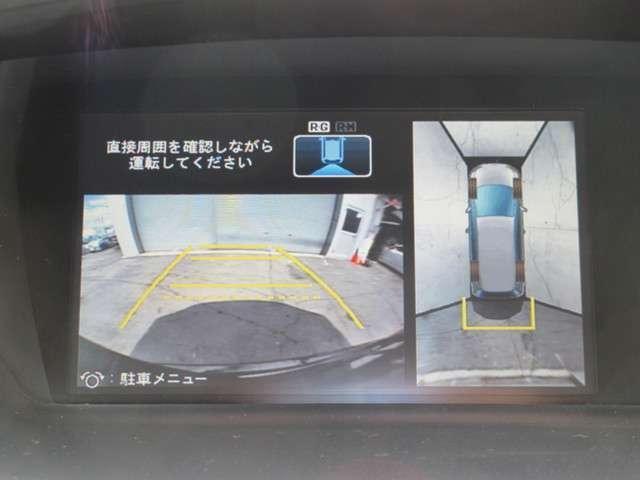 2.4 アブソルート 4WD HDDインターナビ 1オーナー(17枚目)
