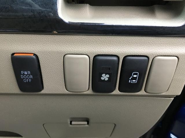 ダイハツ アトレーワゴン カスタムターボRS 4WD 純正エアロ 左パワースライド