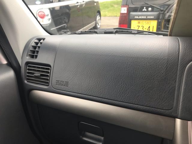「ホンダ」「アクティバン」「軽自動車」「北海道」の中古車20