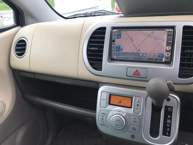 「日産」「モコ」「コンパクトカー」「北海道」の中古車20