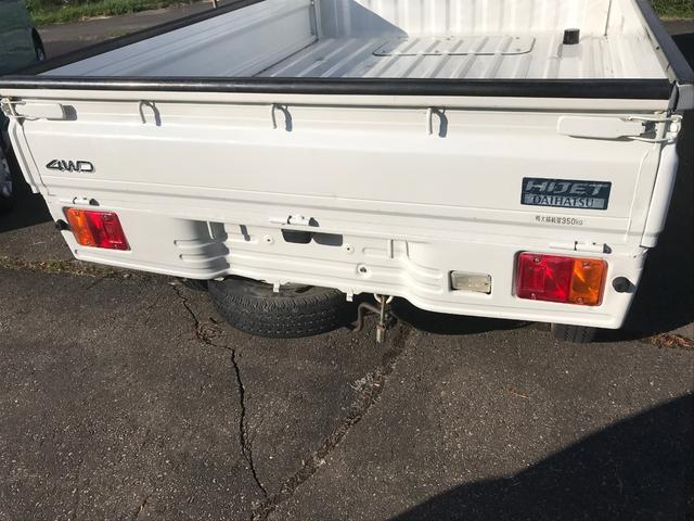 「ダイハツ」「ハイゼットトラック」「トラック」「北海道」の中古車6