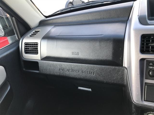 あなたのカーライフをトータルサポート!中古車・新車販売の展示場から、車検・整備・板金・塗装工場を完備しておりますのでお気軽にお問合せ下さい。通話料無料0066-9702-4439