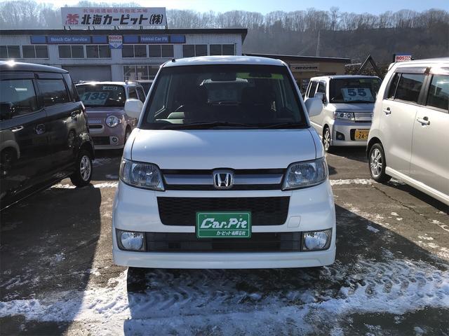 ダイナミック スペシャル 4WD AW オーディオ付(2枚目)