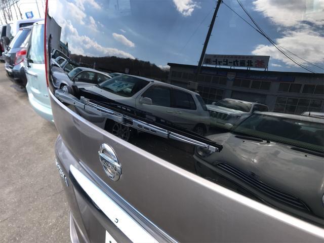 「日産」「セレナ」「ミニバン・ワンボックス」「北海道」の中古車8