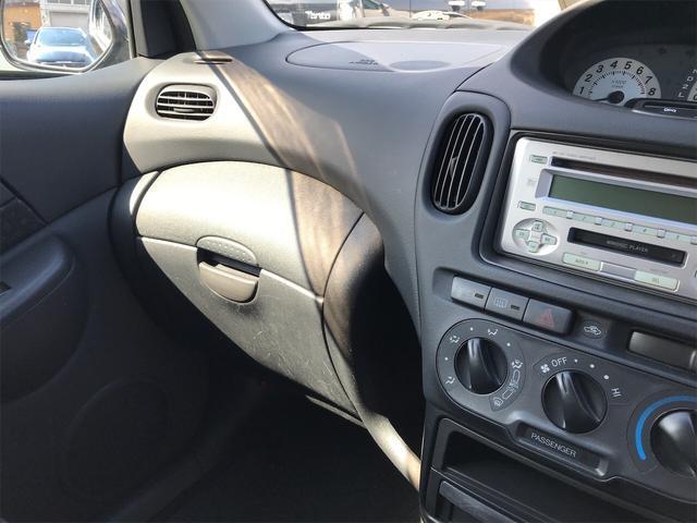 「トヨタ」「ファンカーゴ」「ミニバン・ワンボックス」「北海道」の中古車14