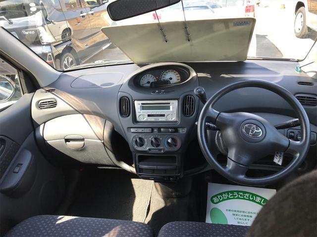 「トヨタ」「ファンカーゴ」「ミニバン・ワンボックス」「北海道」の中古車18