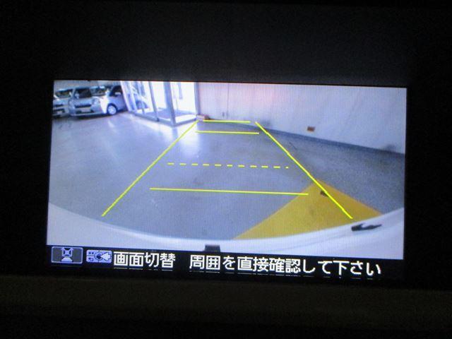 ホンダ N-ONE G・Lパッケージ ABS アイドルストップ スマートキー