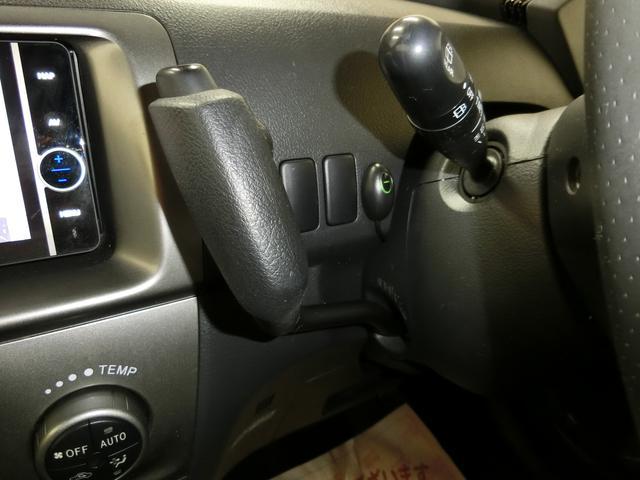 トヨタ bB Z エアロパッケージ 4WD HDDフルセグナビ Bカメラ