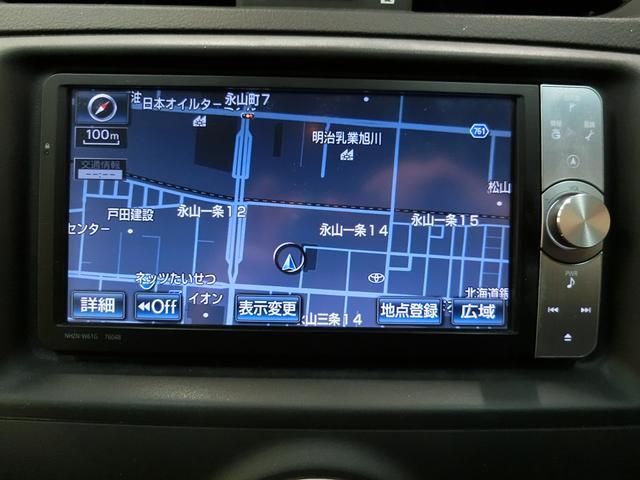 250G Fourブラックレザーリミテッド 4WD HID(10枚目)