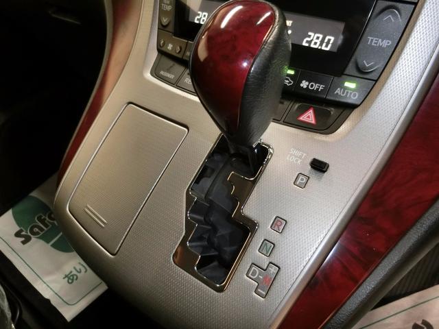 トヨタ アルファード 240S 4WD HDDナビ バックカメラ スマートキー
