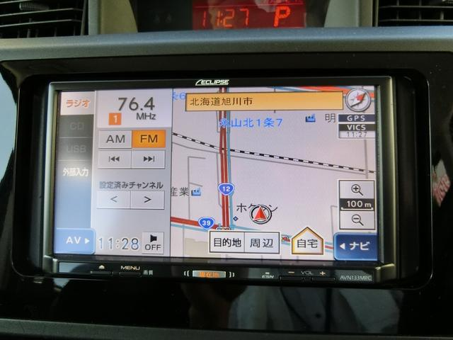 トヨタ ルーミー X ナビレディパッケージ レンタアップ アイドリングストップ
