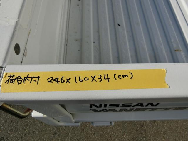 日産 バネットトラック DX 4WD 0.85t 内寸246X160X34 A/C