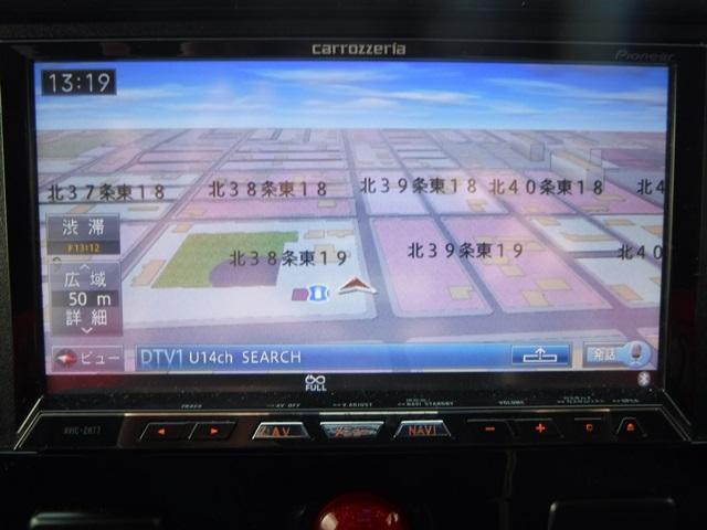 三菱 デリカD:5 ローデスト G パワーパッケージ 三愛1年保証付