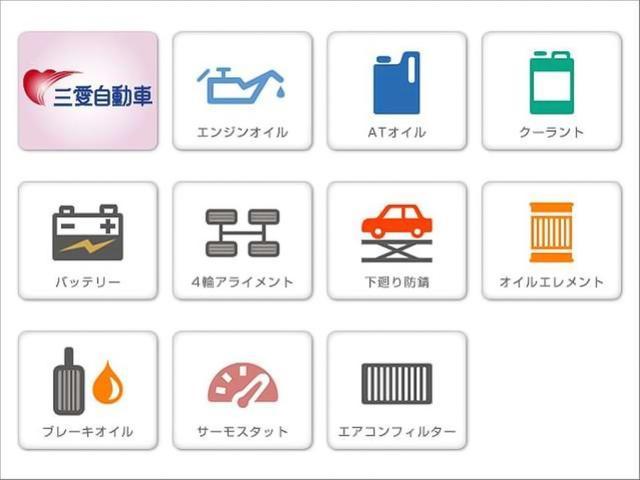 プラタナリミテッド 4WD 三愛1年保証付(4枚目)