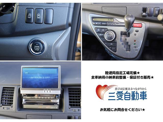 プラタナリミテッド 4WD 三愛1年保証付(5枚目)