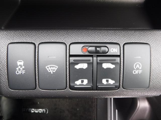 ホンダ ステップワゴン G Eセレクション 4WD 三愛1年保証付
