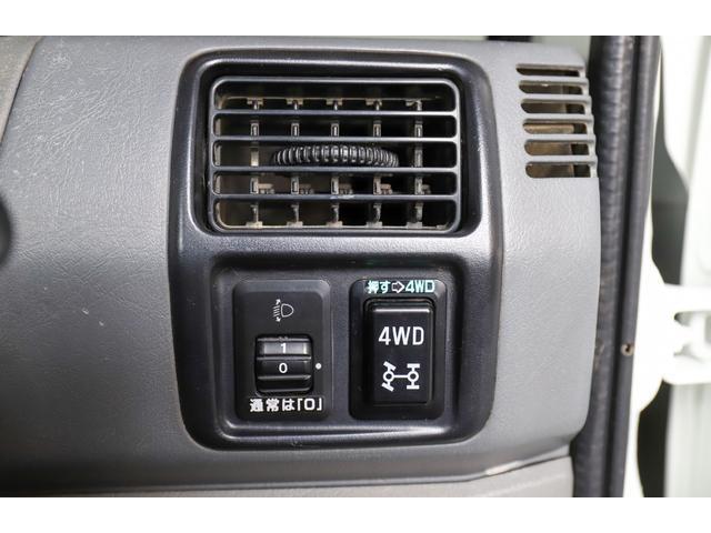 ダンプ  ETC 切替4WD(4枚目)