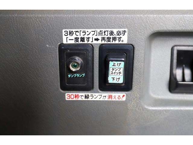 ダンプ  ETC 切替4WD(5枚目)